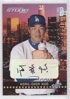 Hong-Chih Kuo /250