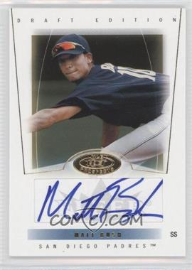 2004 Fleer Hot Prospects Draft Edition #71 - Matt Bush /299