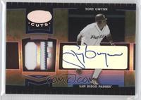 Tony Gwynn /10