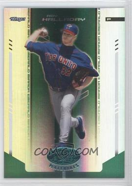 2004 Leaf Certified Materials Emerald Mirror #165 - Roy Halladay /5