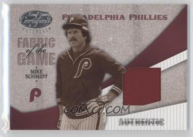 2004 Leaf Certified Materials Fabric of the Game #FG-80 - Mike Schmidt /100