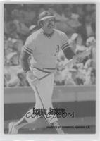 Reggie Jackson /66