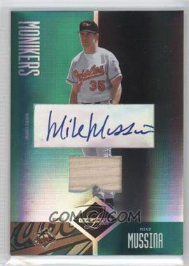 2004 Leaf Limited [???] #177 - Mike Mussina /5