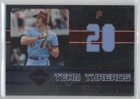 Mike Schmidt, Jim Thome /100