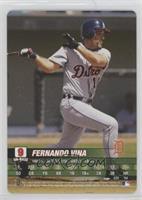Fernando Vina