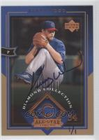 Kerry Wood /1