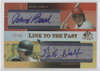 Johnny Bench, Neil Walker /50