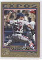 Chad Bentz /2004