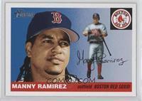 Manny Ramirez (Blue Background)