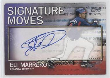 2004 Topps Traded and Rookies Signature Moves #SM-EM - Eli Marrero