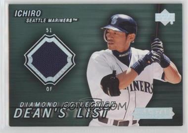 2004 Upper Deck Diamond Collection All-Star Lineup Dean's List Jerseys #DL-IS - Ichiro Suzuki