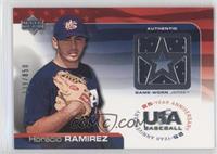 Horacio Ramirez /850