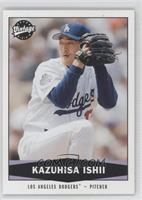 Kazuhisa Ishii