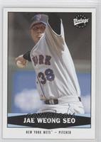 Jae Seo