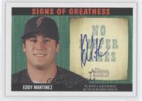 Eddy Martinez