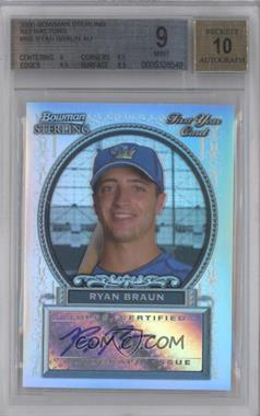 2005 Bowman Sterling [???] #BS-RB - Ryan Braun /199 [BGS 9]