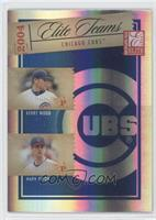 Kerry Wood, Mark Prior, Sammy Sosa, Greg Maddux /1000