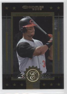 2005 Donruss Elite Series #ES-9 - Ken Griffey Jr. /1500
