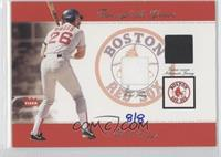 Wade Boggs (Through the Years Double) /8