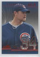 Kerry Wood /15