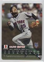 Kazuo Matsui