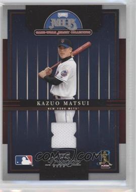 2005 Playoff Prestige [???] #2 - Kazuo Matsui