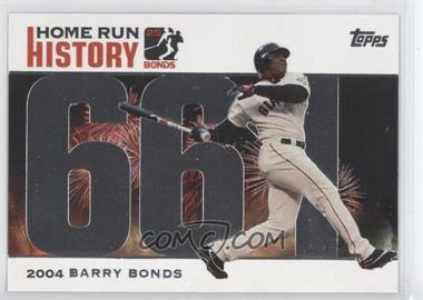 2005 Topps - Multi-Product Insert Home Run History Barry Bonds #BB 661 - Barry Bonds