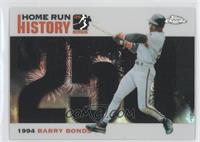 Barry Bonds /200