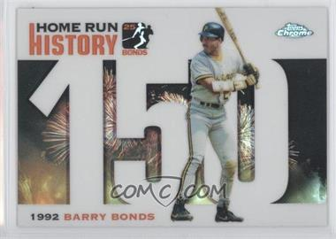 2005 Topps Chrome Update & Highlights Barry Bonds Home Run History Refractor #BB150 - Barry Bonds