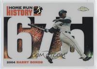 Barry Bonds /500