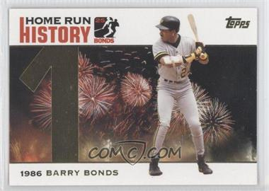 2005 Topps Multi-Product Insert Home Run History Barry Bonds #BB 1 - Barry Bonds