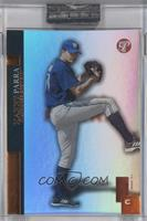 Base Common - Manny Parra /375