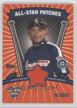 2005 Topps Updates & Highlights All-Star Stitches Patches #ASP-15 - Ichiro Suzuki /50