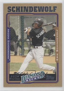 2005 Topps Updates & Highlights Gold #UH271 - Erik Schindewolf /2005