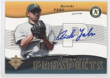 2005 Ultimate Signature Edition - [Base] #147 - Keiichi Yabu /125