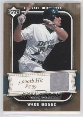 2005 Upper Deck Classics [???] #CM-WB - Wade Boggs