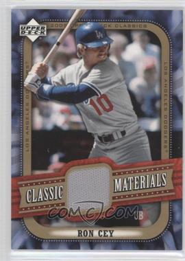 2005 Upper Deck Classics [???] #MA-RC - [Missing]