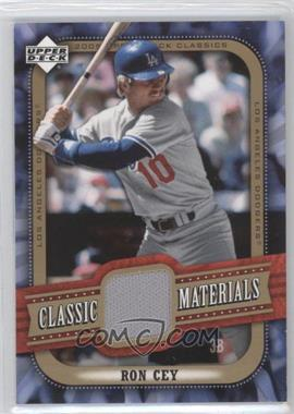 2005 Upper Deck Classics Classic Materials #MA-RC - Ron Cey