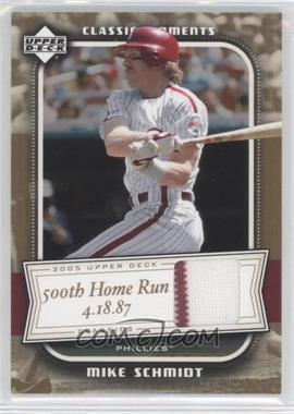 2005 Upper Deck Classics Classic Moments Materials [Memorabilia] #CM-MS - Mike Schmidt