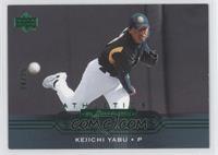 Keiichi Yabu /25