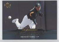 Keiichi Yabu /99