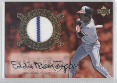 2005 Upper Deck Hall of Fame [???] #CO-1 - Eddie Murray /5