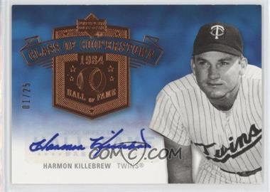 2005 Upper Deck Hall of Fame Class of Cooperstown Autographs [Autographed] #CC-HK4 - Harmon Killebrew /25
