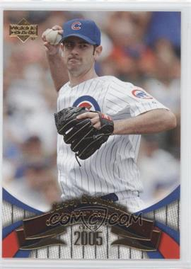 2005 Upper Deck Mini Jersey Collection [???] #72 - Mark Prior