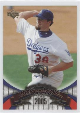 2005 Upper Deck Mini Jersey Collection [???] #78 - Eric Gagne