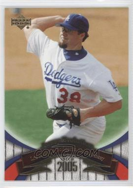 2005 Upper Deck Mini Jersey Collection #78 - Eric Gagne