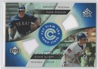 Hank Blalock, David Wright /50