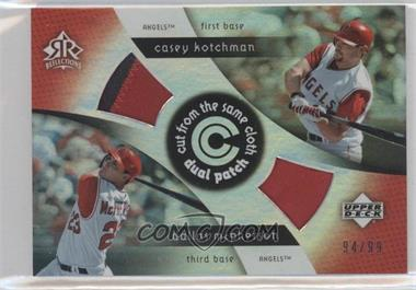 2005 Upper Deck Reflections Cut from the Same Cloth Patch #CCP-KM - Dallas McPherson, Casey Kotchman /99