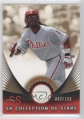 2005 Upper Deck SP Collection SP Collection of Stars Materials [Memorabilia] #CS-RO - Jimmy Rollins /130