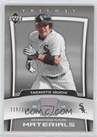 Tadahito Iguchi /120